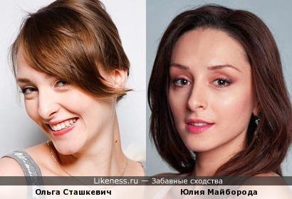 Ольга Сташкевич и Юлия Майборода