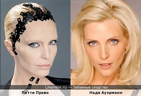 Патти Право и Надя Ауэрманн
