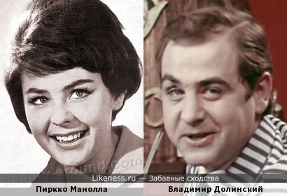 Пиркко Манолла и Владимир Долинский