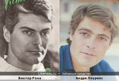 Виктор Рона и Андре Лоуренс