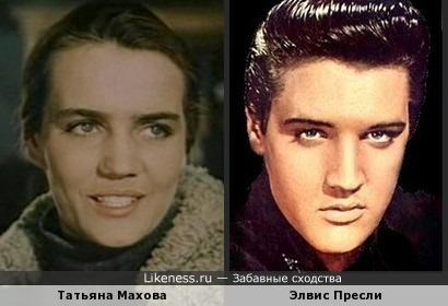 Татьяна Махова напомнила Элвиса Пресли