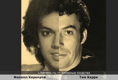 Тилипп Киркарри