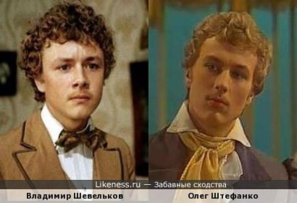 Молоденькие Владимир Шевельков и Олег Штефанко