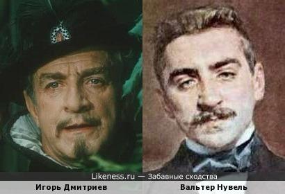 Игорь Дмитриев и портрет Вальтера Нувеля кисти Льва Бакста