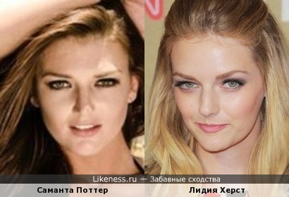 Саманта Поттер и
