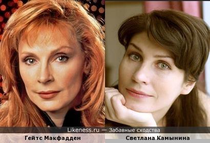 Гейтс Макфадден и Светлана Камынина