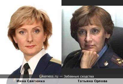 Инна Святенко напомнила Татьяну Орлову