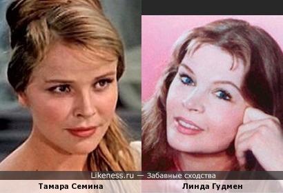 Актриса Тамара Семина и астролог Линда Гудмен