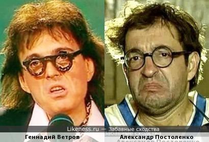 Геннадий Ветров в образе напомнил Александра Постоленко