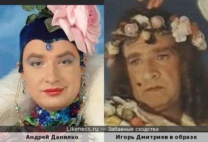 Андрей Данилко украл образ у Игоря Дмитриева?