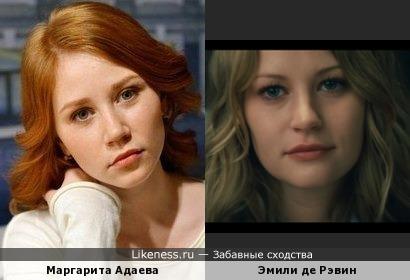 Маргарита Адаева напомнила Эмили де Рэвин