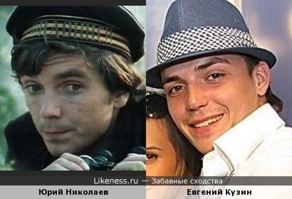 Молоденький Юрий Николаев в кадре напомнил нынешнего Женю Кузина