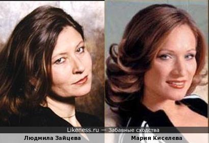 Мария Киселева напомнила Людмилу Зайцеву