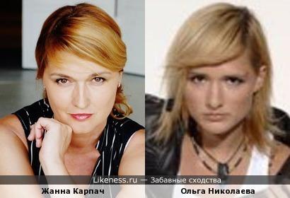 Жанна Карпач и Ольга Николаева