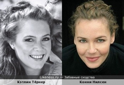 Кэтлин Тёрнер и Конни Нилсен