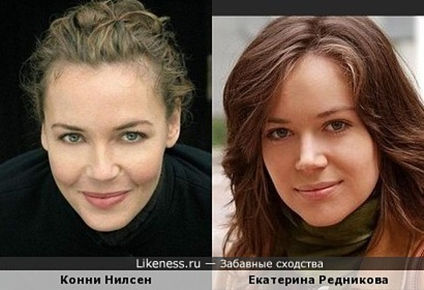 Конни Нилсен и Екатерина Редникова