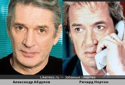 Ричард Нортон и Александр Абдулов