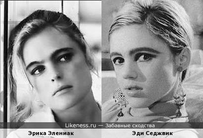 Эрика Элениак и Эди Седжвик