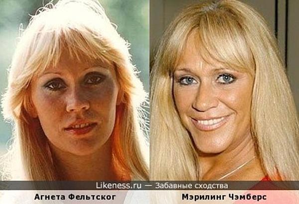 Агнета Фельтског и Мэрилинг Чэмберс