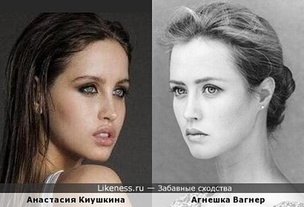 Анастасия Киушкина и Агнешка Вагнер