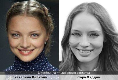 Екатерина Вилкова и Лора Хэддок