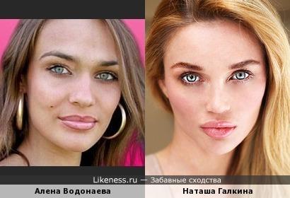 Наташа Галкина стала походить на Алену Водонаеву