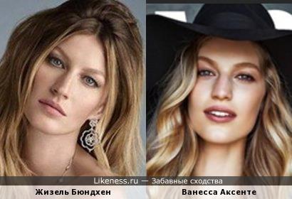 Две модели: Жизель Бюндхен и Ванесса Аксенте