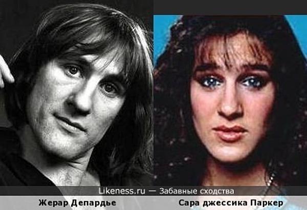 Жерар Депардье и Сара джессика Паркер