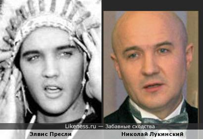 Элвис Пресли и Николай Лукинский