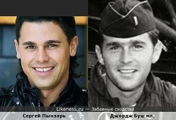 Сергей Пынзарь похож на Джорджа Буша в молодости