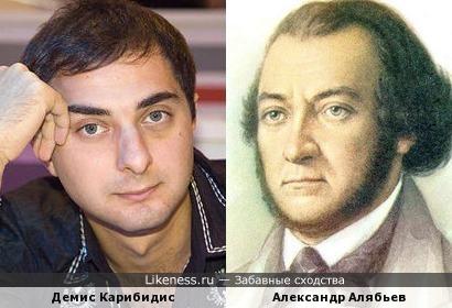 Комик и композитор: Карибидис и Алябьев