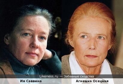 Актриса и поэтесса: Ия Саввина и Агнешка Осецкая