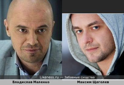 Владислав Маленко и Максим Щеголев
