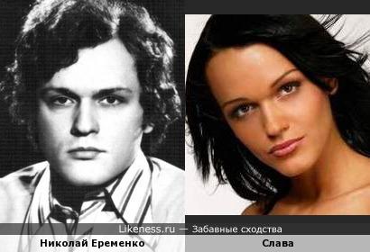 Анастасия Сланевская и Николай Еременко