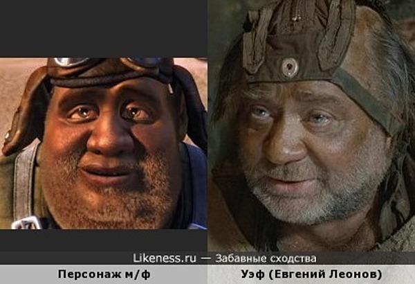 """Персонаж м/ф """"Эгон и Дончи"""