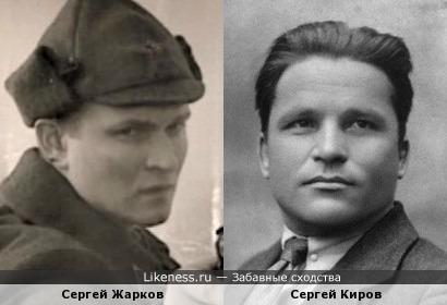 Актер Сергей Жарков похож на революционера Сергея Кирова