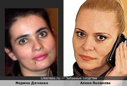 Марина Дяченко напомнила Алену Яковлеву