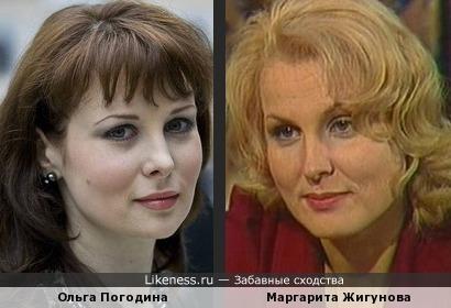 Ольга Погодина и Маргарита Жигунова