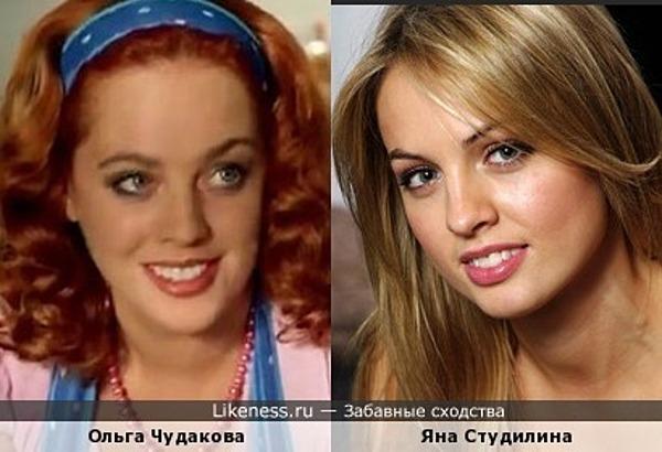 Ольга Чудакова и Яна Студилина