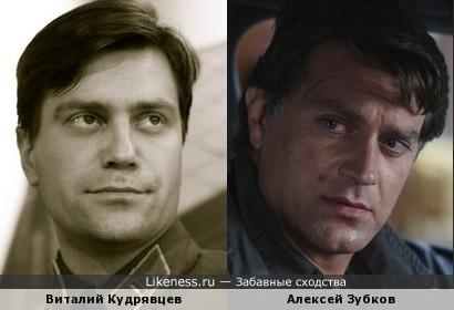 Виталий Кудрявцев и Алексей Зубков