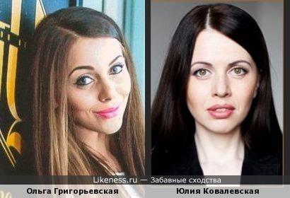 Ольга Рапунцель (Григорьевская) и Юлия Ковалевская