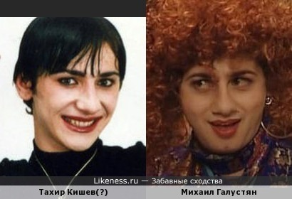 Эрика Кишева до пластики похож(а) на Михаила Галустяна в роли Анастасии Кузнецовой