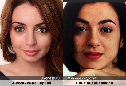 Анжелика Каширина похожа на советскую артистку балета Нину Ананиашвили
