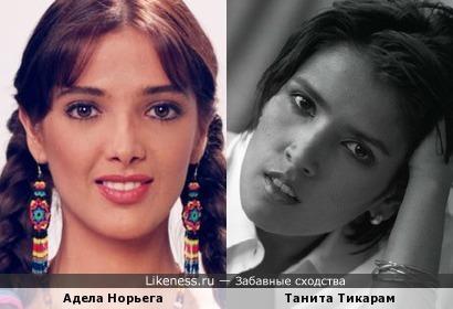 Адела Норьега и Танита Тикарам