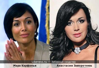 Мара Карфанья и Анастасия Заворотнюк