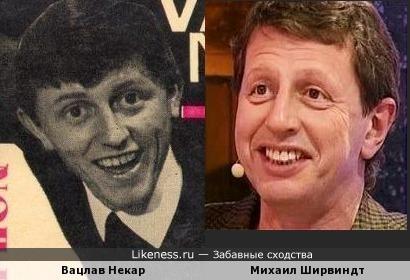 Вацлав Некар и Михаил Ширвиндт