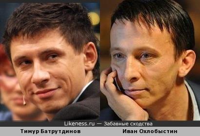 Еще одно сходство с Батрутдиновым: Иван Охлобыстин в брюнетистом варианте