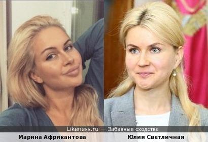 Марина Африкантова похожа на украинского депутата Юлию Светличную