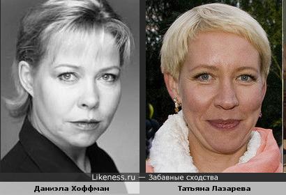 Даниэла Хоффман похожа на Татьяну Лазареву