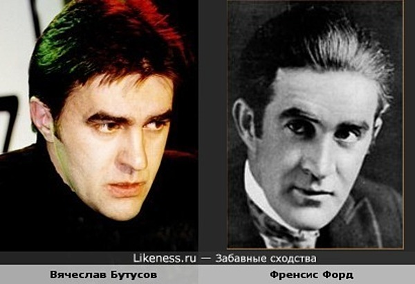 Вячеслав Бутусов похож на Френсиса Форда